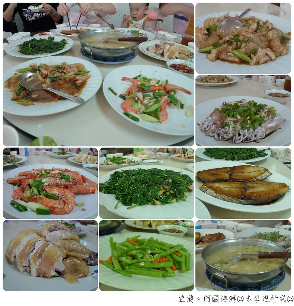 丫國海鮮-5.jpg