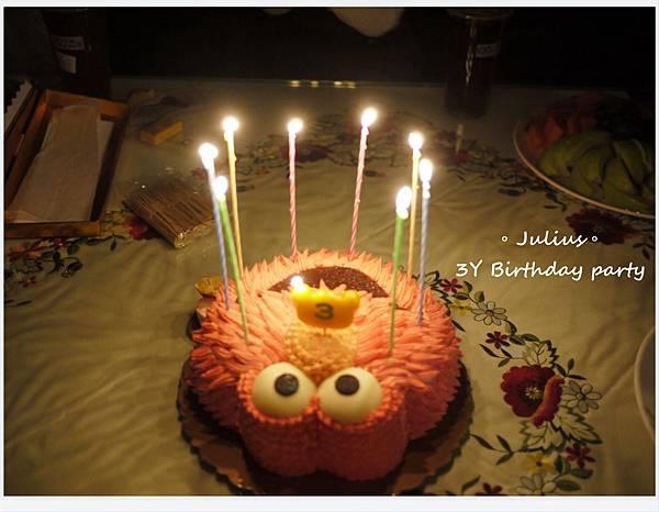 3Y bd-party-4