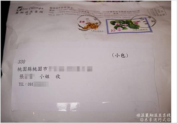 麗翔-11