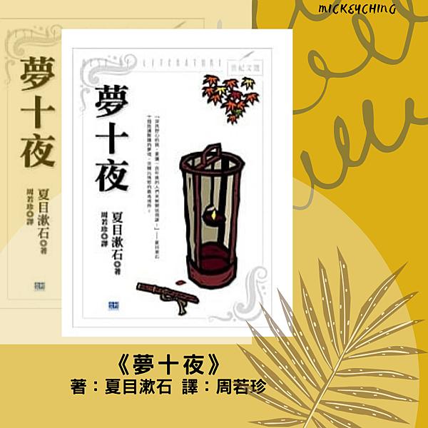 《从国际新闻现场到自己的房间—— 自由业译者不自由?》 王丽玲 其他生活5 的複本 (3).png