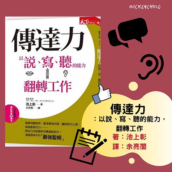 《从国际新闻现场到自己的房间—— 自由业译者不自由?》 王丽玲 其他生活5 的複本(1).png