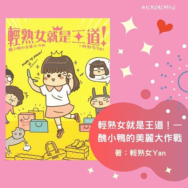 《从国际新闻现场到自己的房间—— 自由业译者不自由?》 王丽玲 其他生活5 的複本(2).png