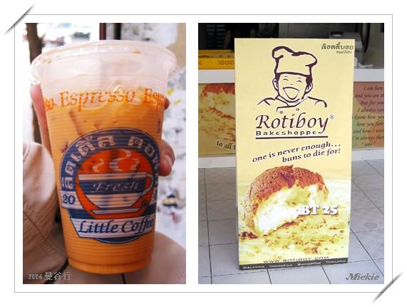 Rotiboy咖啡麵包及泰式奶茶
