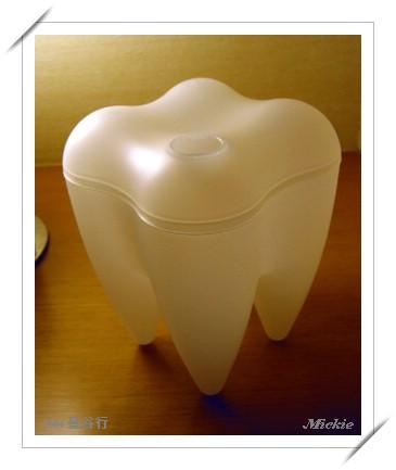 牙齒置物盒