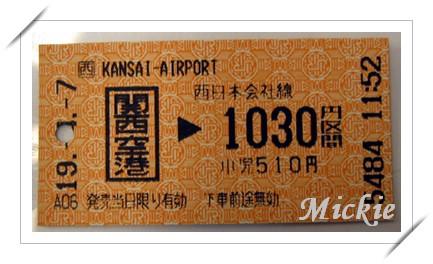02機場往飯店.JPG
