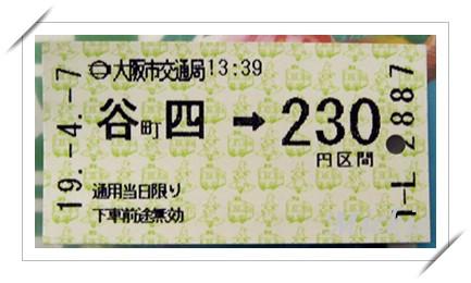 04前往嵐山-1.JPG