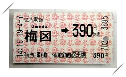 04前往嵐山-6.JPG