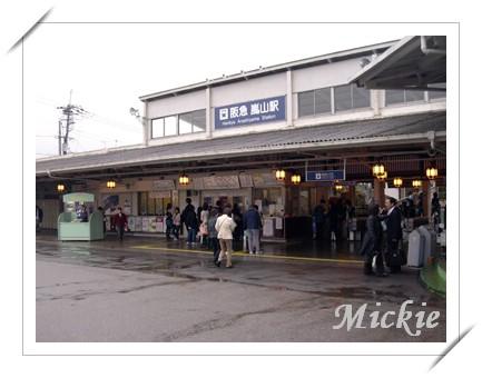06前往嵐山-0.JPG