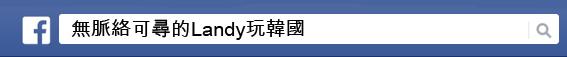 FB搜尋BN