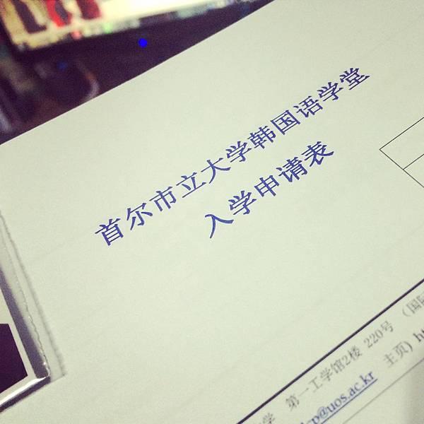 S__6914084