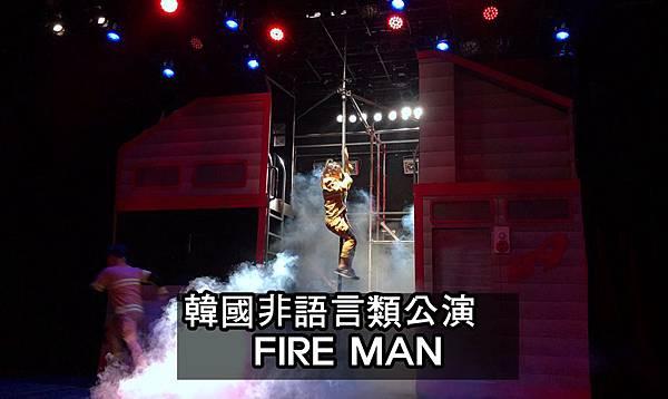 20171110_IMG_4750_副本.jpg