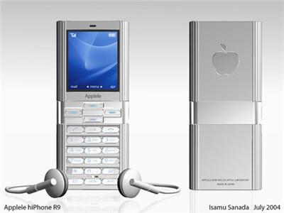 apple12.jpg