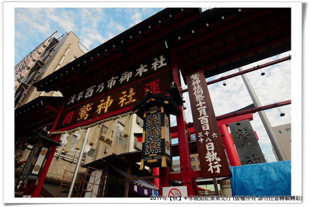 鷲神社-002