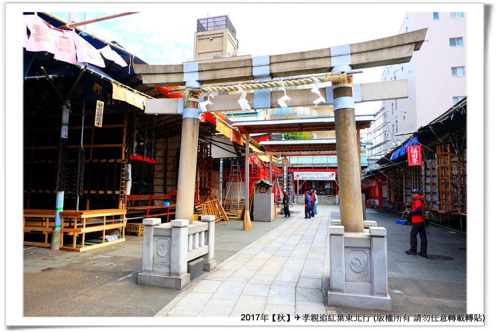 鷲神社-003