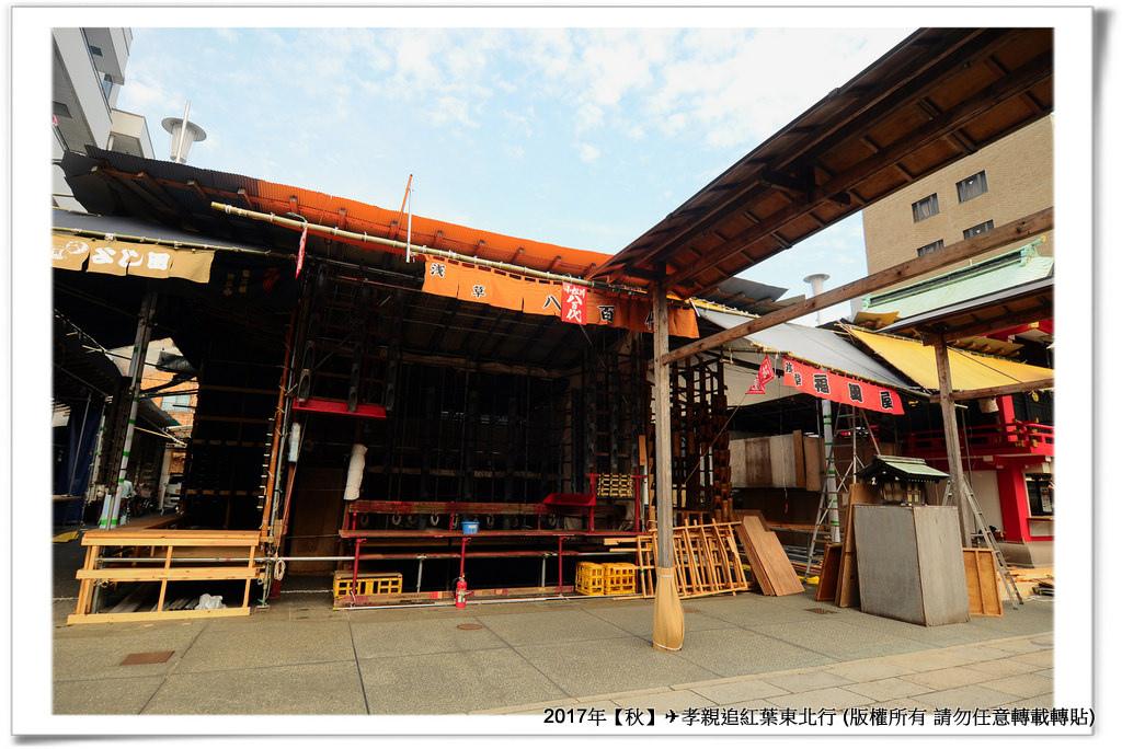 鷲神社-005