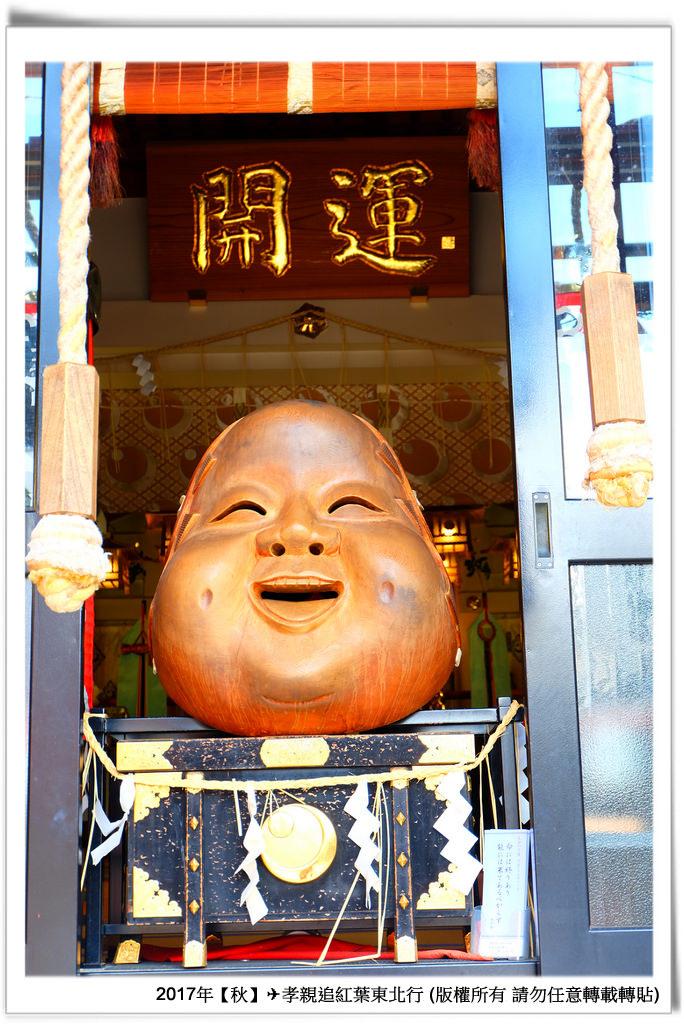 鷲神社-009