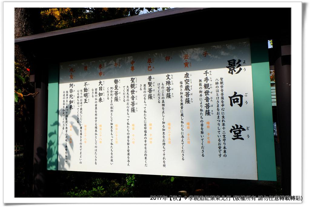 淺草寺-006