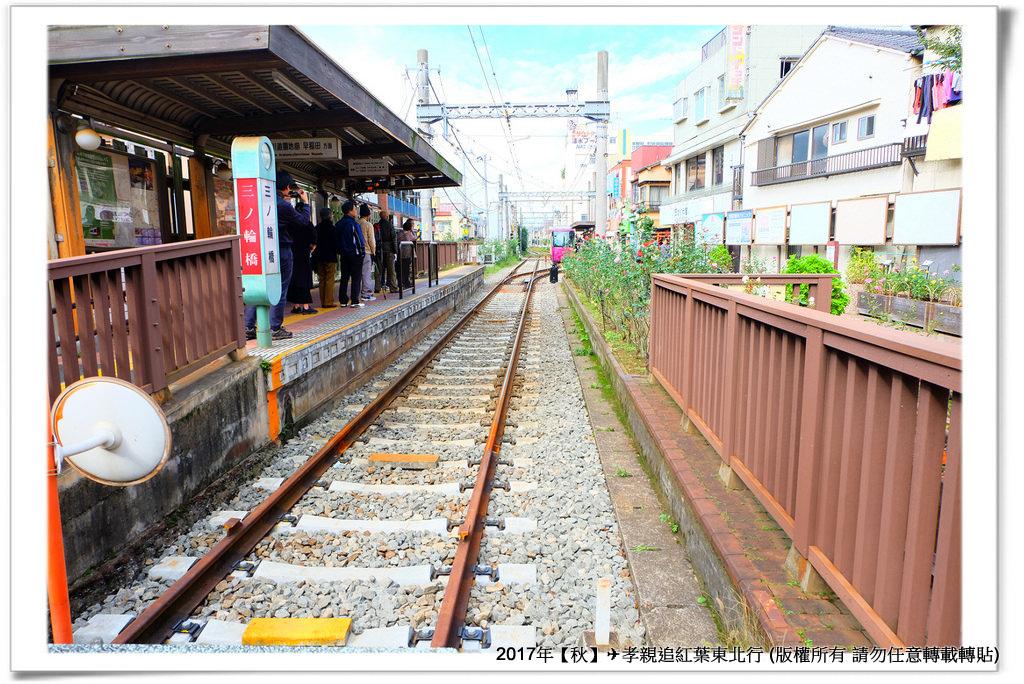 三ノ輪橋-004