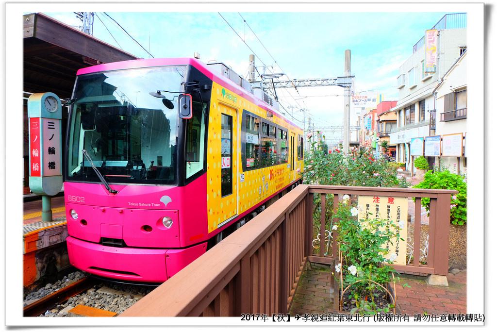 三ノ輪橋-006