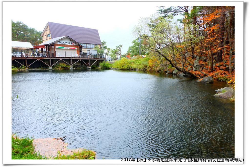 09桧原湖-002