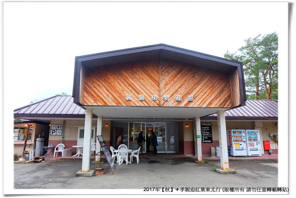 09桧原湖-003