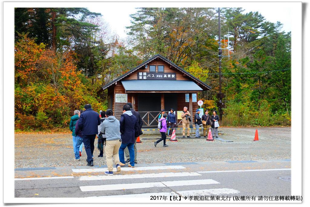 09桧原湖-004