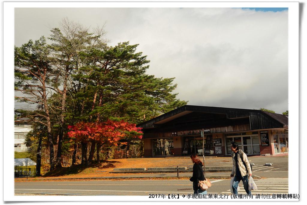 09桧原湖-009