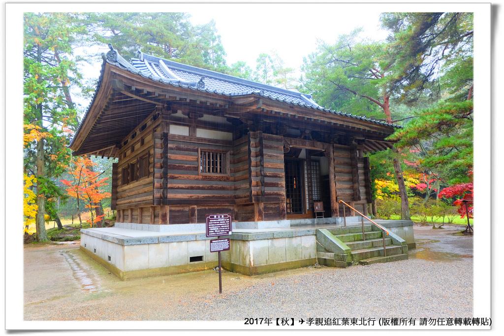 毛越寺-022