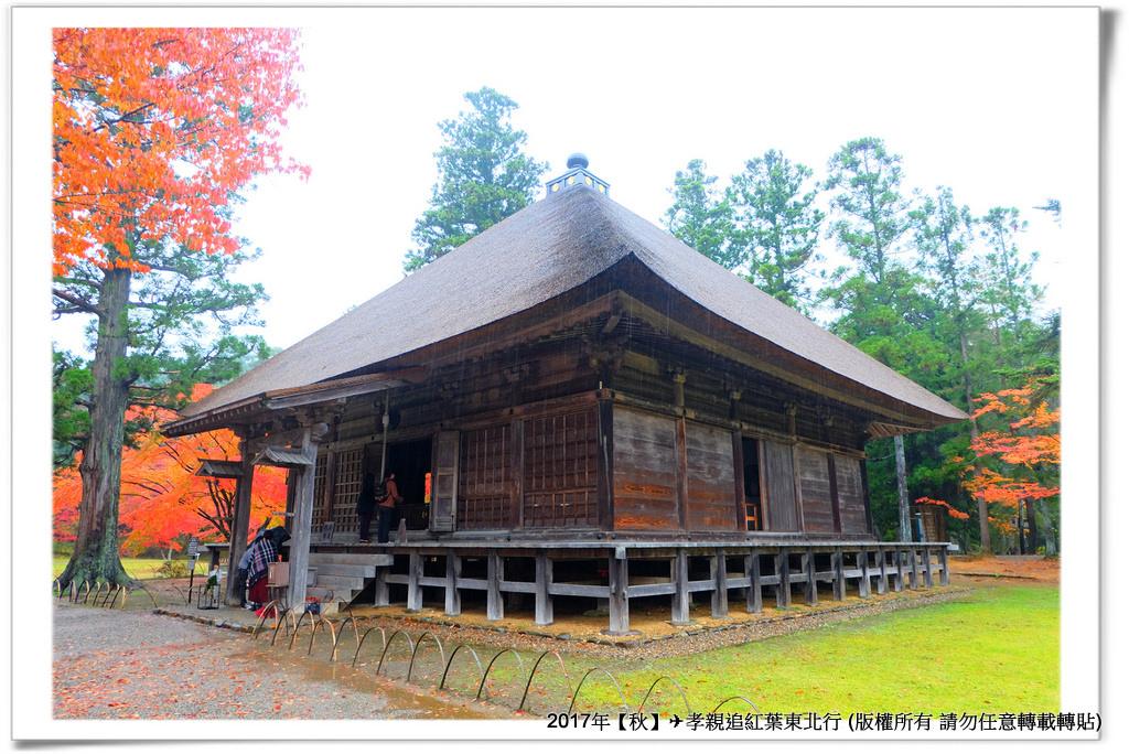 毛越寺-036