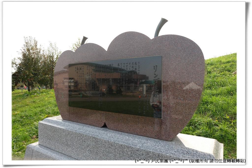 りんご-054