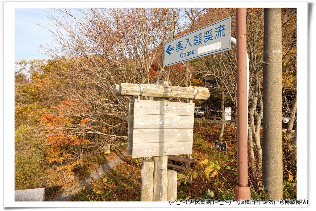 銚子大滝-001