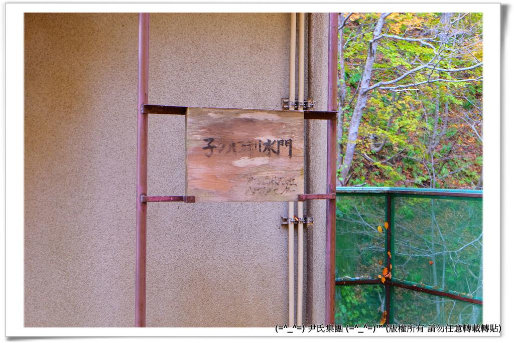 銚子大滝-009