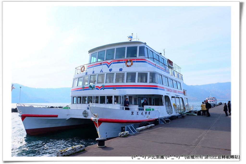 遊覽船-001