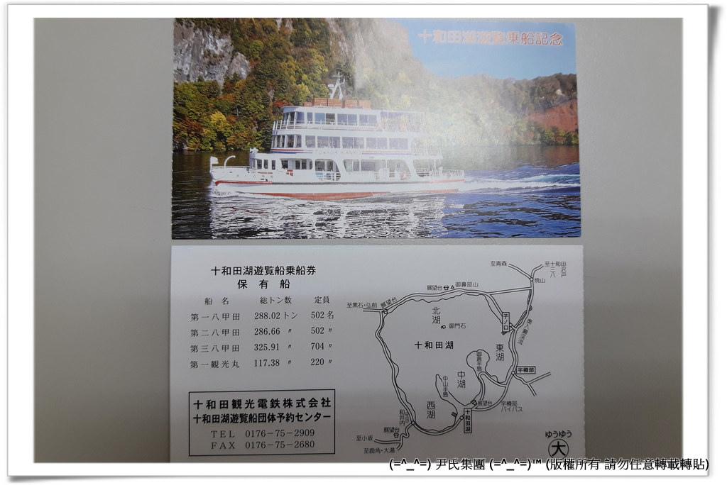遊覽船-002