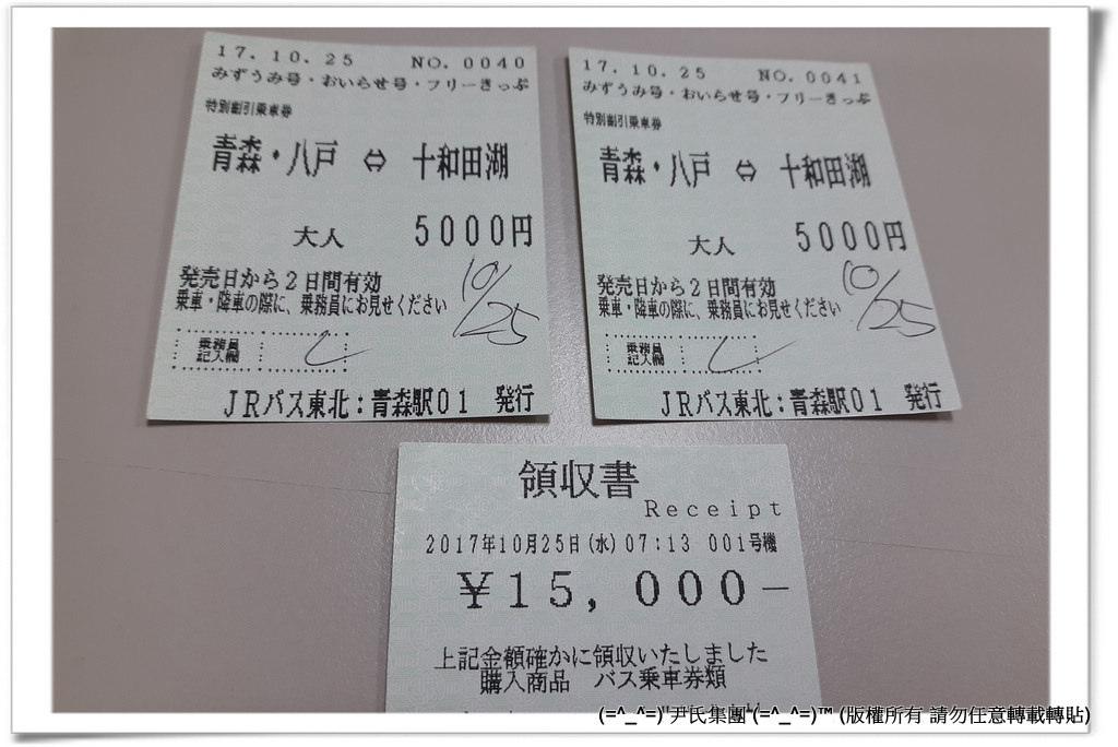 乙女-002