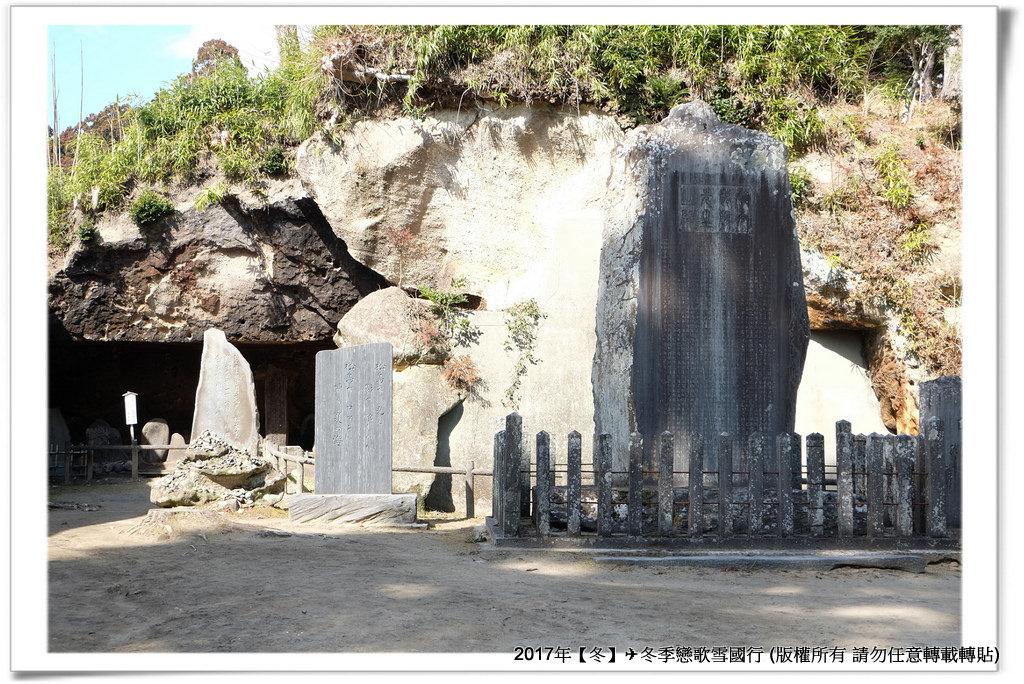 瑞巌寺-002