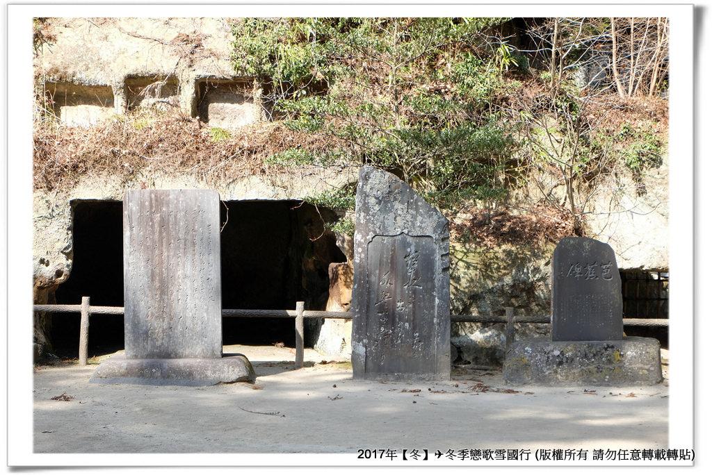 瑞巌寺-003