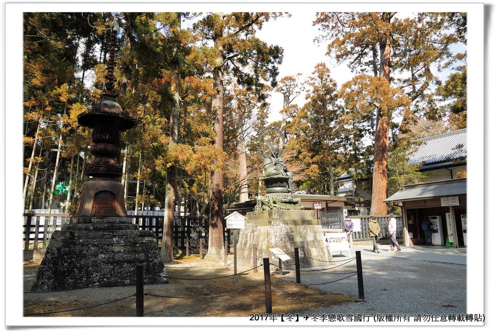 瑞巌寺-004