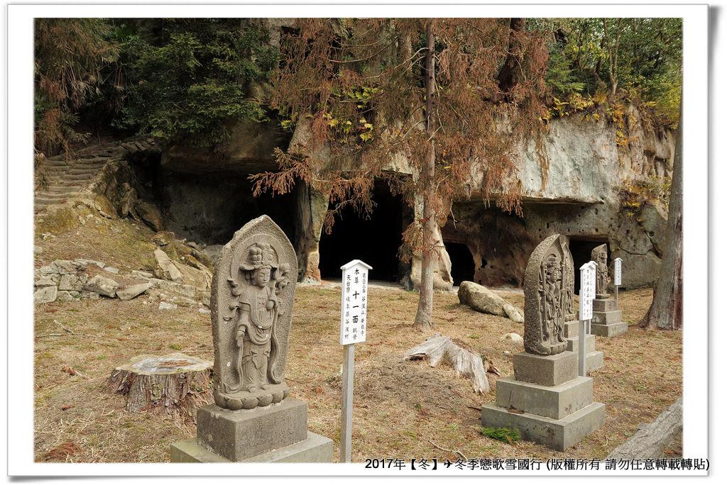 瑞巌寺-025