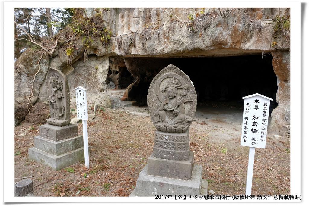 瑞巌寺-027