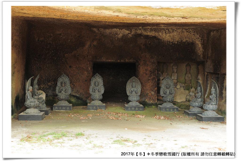 瑞巌寺-029