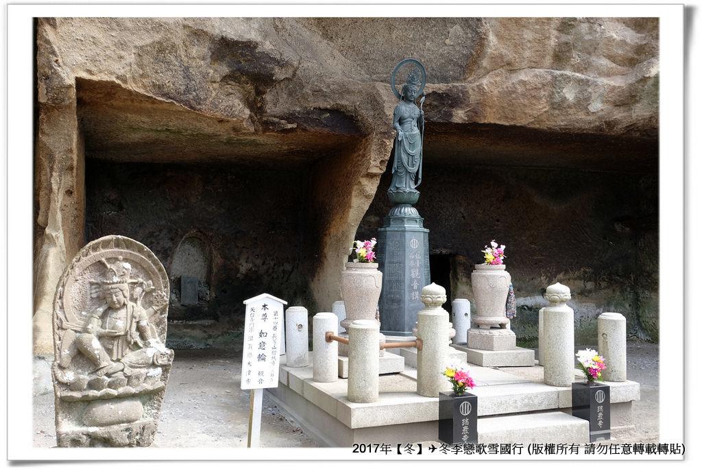 瑞巌寺-030