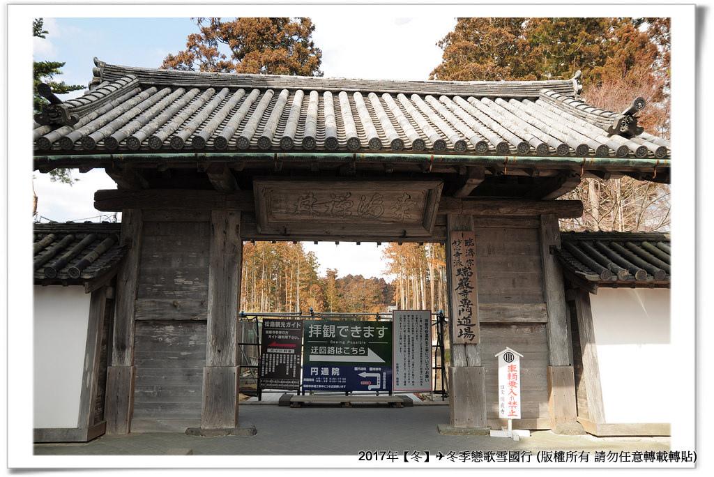 瑞巌寺-033