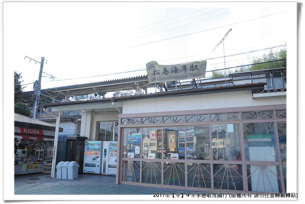 松島-003