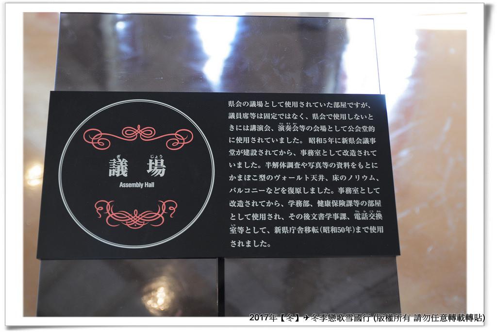 文翔館-014