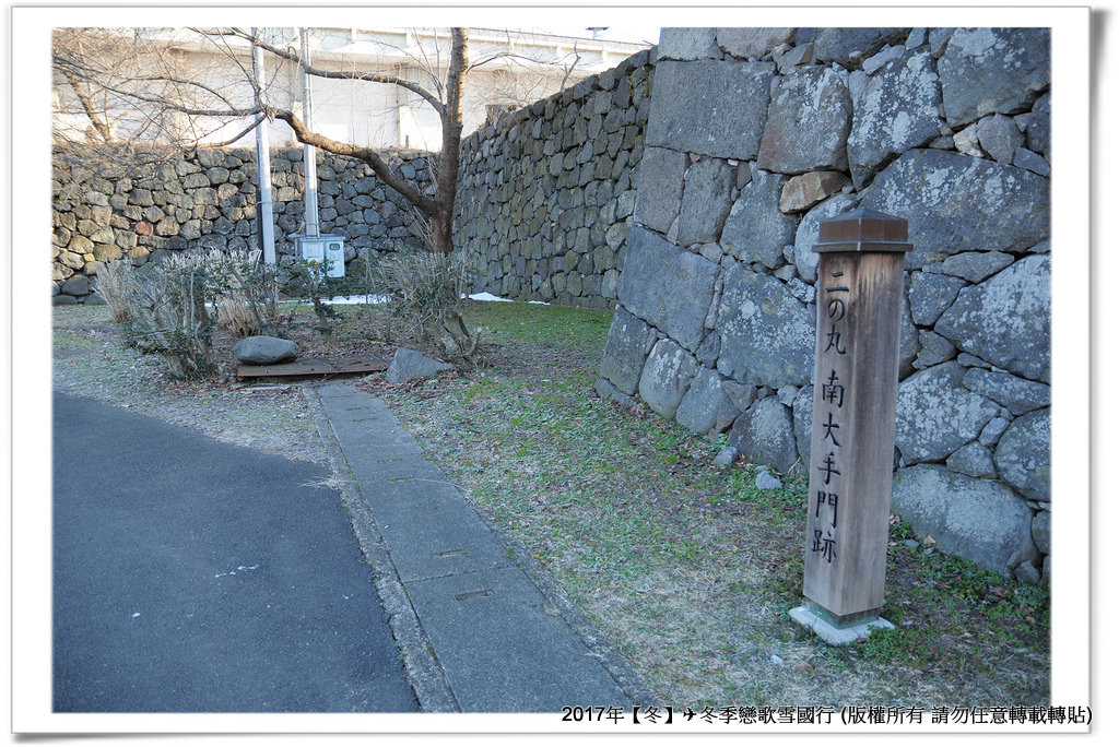 山形城跡-004