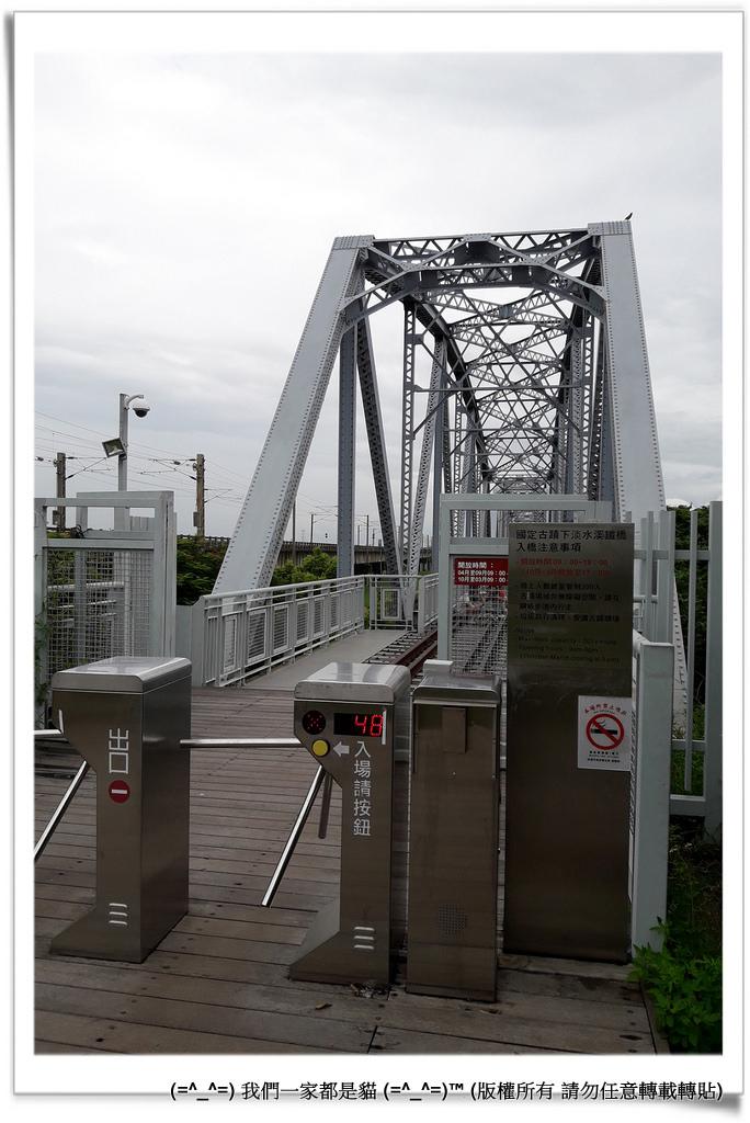 舊鐵橋-A004
