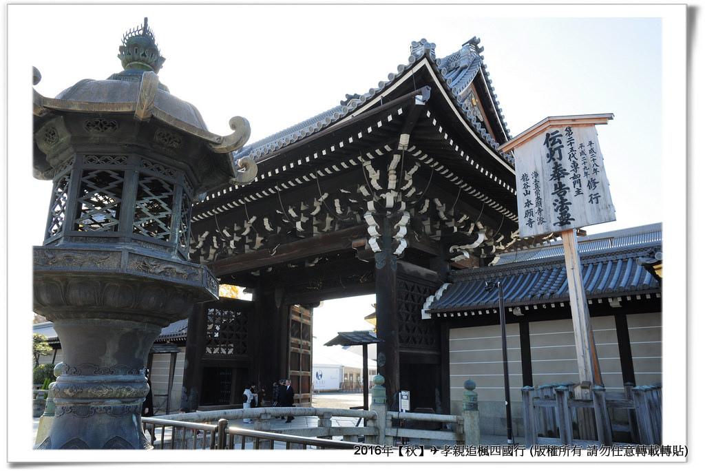 西本願寺-001
