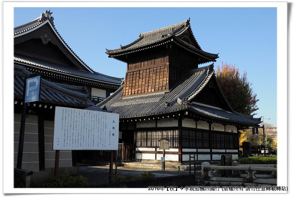 西本願寺-002