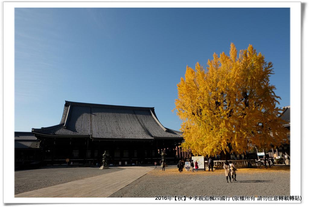 西本願寺-006